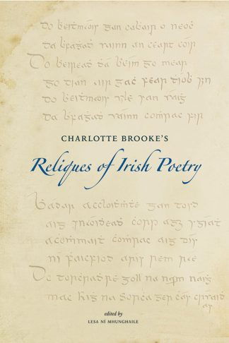 Cover of Charlotte Brookes Edition